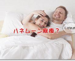 ベッド上のカップル