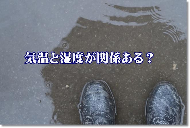 雨天のイメージ