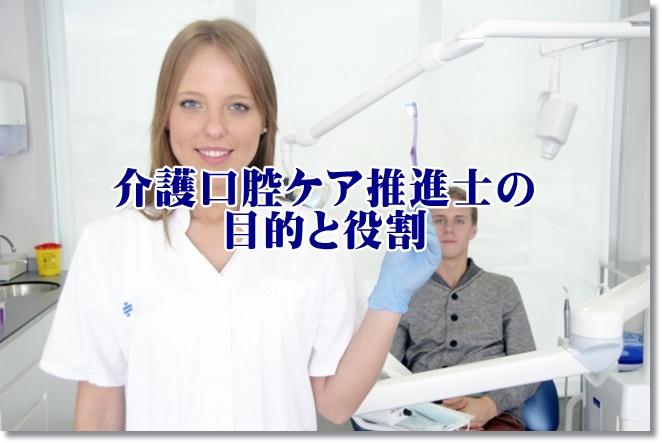 歯医者のイメージ
