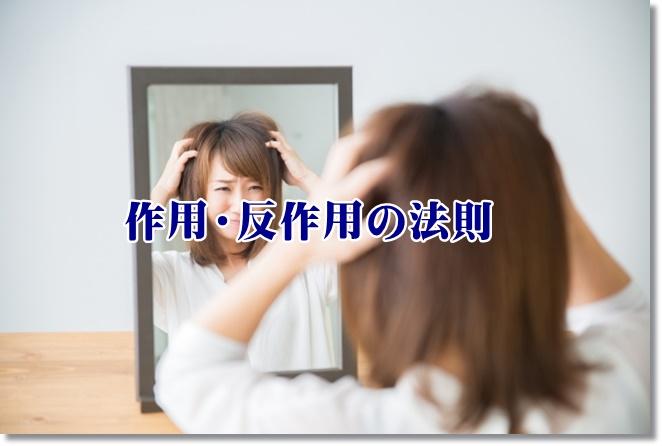 認知症の人に強く対応したら強い反応が? ~認知症ケア9大法則~